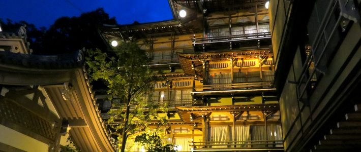 ONE NIGHT IN AN ONSEN RYOKAN