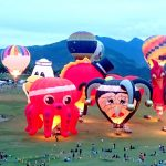 THE INTERNATIONAL AIR BALLOON FESTIVAL OF LUYE
