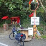 CYCLING TAIWAN'S EAST COAST : THE STORY OF AN UNLIKELY CYCLIST